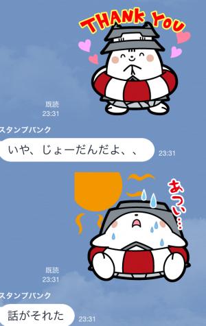 【ご当地キャラクリエイターズ】うきしろちゃん スタンプ (19)