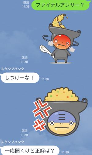 【企業マスコットクリエイターズ】イタメくん スタンプ (7)