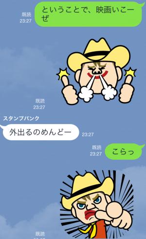 【企業マスコットクリエイターズ】RODY Kids スタンプ (13)