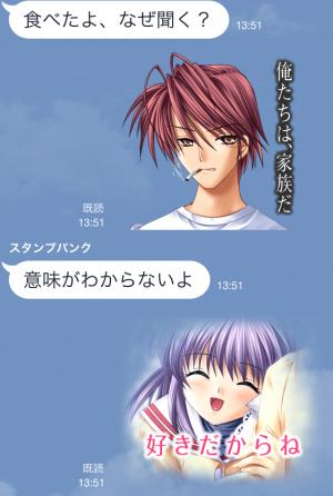 【ゲームキャラクリエイターズスタンプ】CLANNAD公式スタンプ (4)