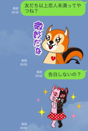 【企業マスコットクリエイターズ】ワラッチャオ! スタンプ (8)