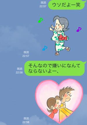 【アニメ・マンガキャラクリエイターズ】チッチとサリー(小さな恋のものがたり) スタンプ (18)