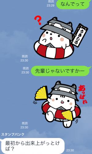 【ご当地キャラクリエイターズ】うきしろちゃん スタンプ (17)