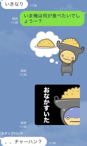 【企業マスコットクリエイターズ】イタメくん スタンプ (4)