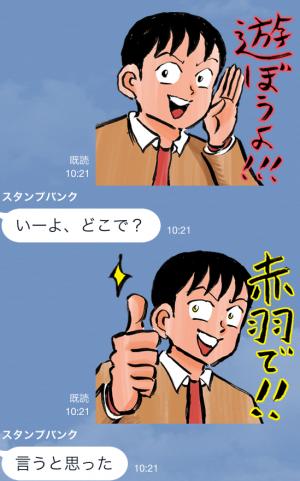 【アニメ・マンガキャラクリエイターズ】ウヒョッ!東京都北区赤羽 スタンプ (3)
