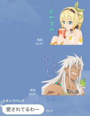 【シリアルナンバー】テイルズ オブ ゼスティリア スタンプ(2015年04月13日まで) (14)