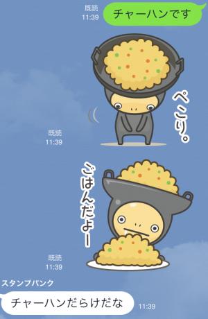 【企業マスコットクリエイターズ】イタメくん スタンプ (8)