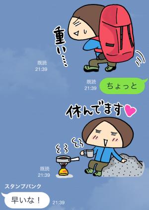 【アニメ・マンガキャラクリエイターズ】ENJOY! 山登り〜登山編〜 スタンプ (10)