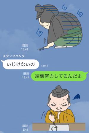 【ゲームキャラクリエイターズスタンプ】戦国村を作ろう!武将スタンプ (9)