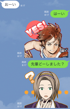 【ゲームキャラクリエイターズスタンプ】シャイニング・フォースクロス スタンプ (3)