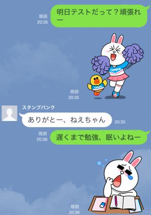 【シリアルナンバー】Campusノート×LINEキャラクター スタンプ(2015年09月14日まで) (13)
