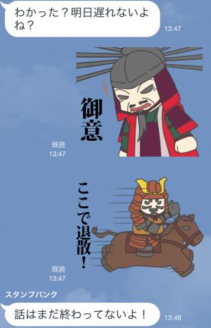 【ゲームキャラクリエイターズスタンプ】戦国村を作ろう!武将スタンプ (21)