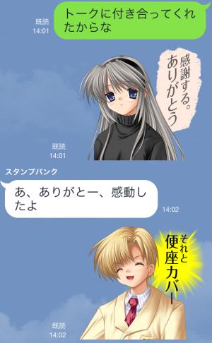 【ゲームキャラクリエイターズスタンプ】CLANNAD公式スタンプ (21)