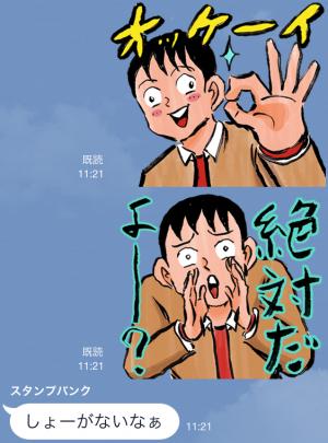 【アニメ・マンガキャラクリエイターズ】ウヒョッ!東京都北区赤羽 スタンプ (5)