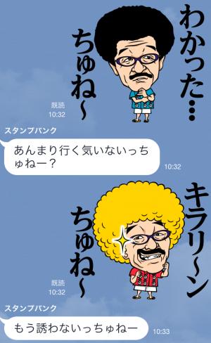 【芸能人スタンプ】具志堅用高 スタンプ (5)