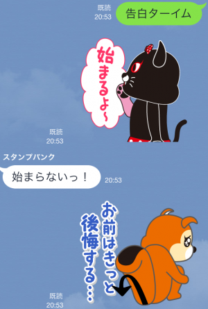 【企業マスコットクリエイターズ】ワラッチャオ! スタンプ (9)