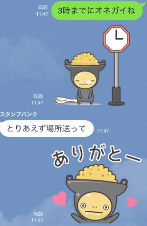 【企業マスコットクリエイターズ】イタメくん スタンプ (19)