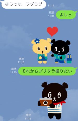 【ご当地キャラクリエイターズ】コーベアー スタンプ (15)