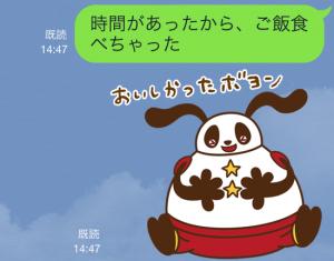 【企業マスコットクリエイターズ】モーリーファンタジー スタンプ (20)