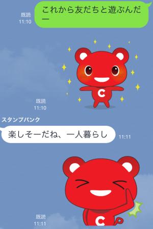 【動く限定スタンプ】うごく!コーすけ スタンプ(2015年01月26日まで) (15)
