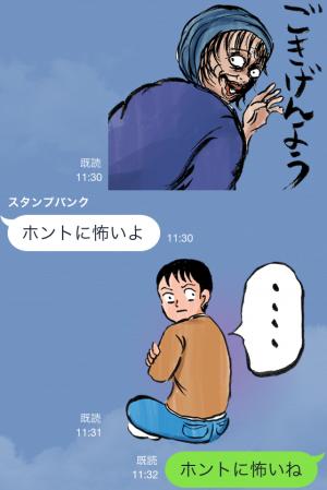 【アニメ・マンガキャラクリエイターズ】ウヒョッ!東京都北区赤羽 スタンプ (22)