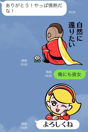 【アニメ・マンガキャラクリエイターズ】サイボーグ009 スタンプ (21)