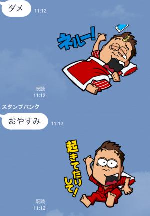 【動く限定スタンプ】動いちゃう!さまぁ〜ず スタンプ(2015年01月26日まで) (16)