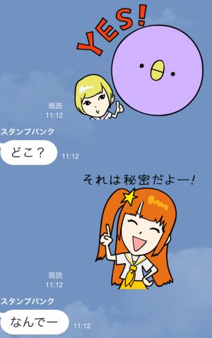 【芸能人スタンプ】でんぱ組.inc(byでんぱの神神) スタンプ (9)