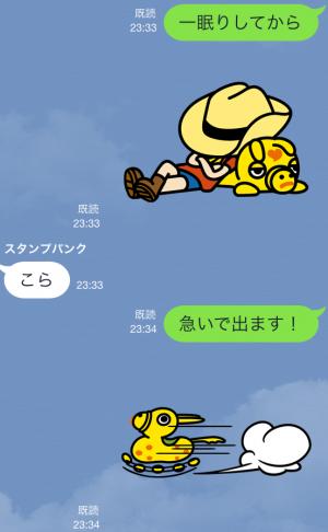 【企業マスコットクリエイターズ】RODY Kids スタンプ (22)