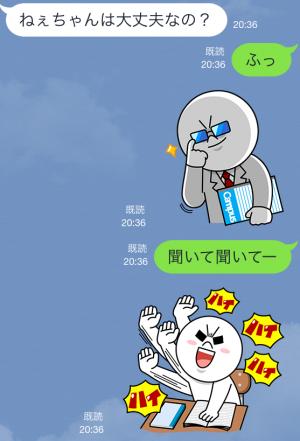 【シリアルナンバー】Campusノート×LINEキャラクター スタンプ(2015年09月14日まで) (14)