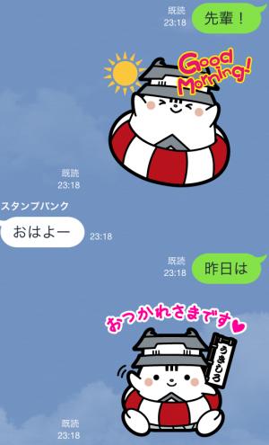 【ご当地キャラクリエイターズ】うきしろちゃん スタンプ (3)
