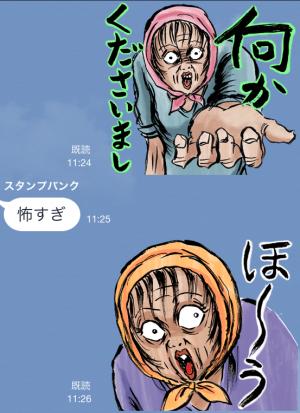 【アニメ・マンガキャラクリエイターズ】ウヒョッ!東京都北区赤羽 スタンプ (13)