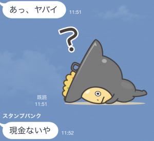 【企業マスコットクリエイターズ】イタメくん スタンプ (21)