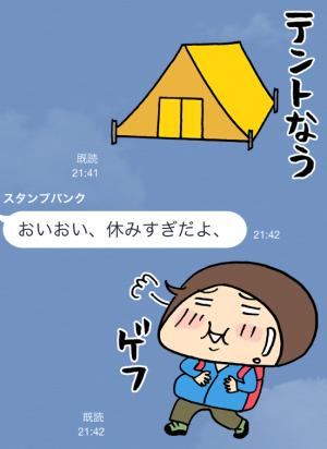 【アニメ・マンガキャラクリエイターズ】ENJOY! 山登り〜登山編〜 スタンプ (13)