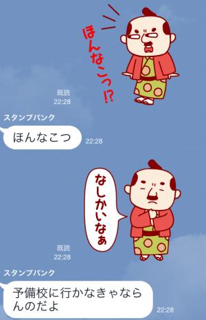 【ご当地キャラクリエイターズ】博多 かわりみ千兵衛 スタンプ (10)