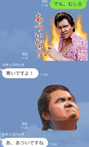 【芸能人スタンプ】竹内力 スタンプ (11)