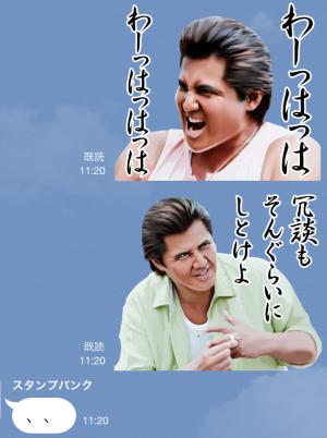 【芸能人スタンプ】竹内力 スタンプ (12)
