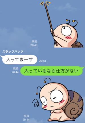 【限定無料クリエイターズスタンプ】つむりん スタンプ (7)