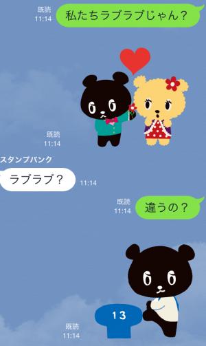 【ご当地キャラクリエイターズ】コーベアー スタンプ (14)