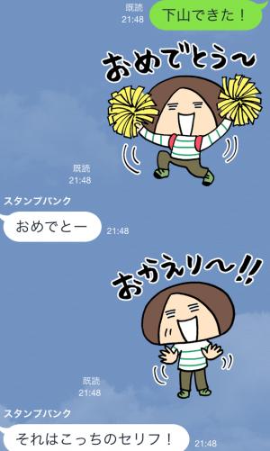 【アニメ・マンガキャラクリエイターズ】ENJOY! 山登り〜登山編〜 スタンプ (21)