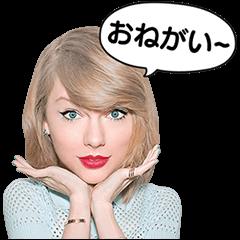 【限定スタンプ】テイラー・スウィフト スタンプ(2015年03月29日まで)