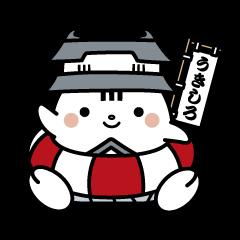 【ご当地キャラクリエイターズ】うきしろちゃん スタンプ