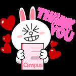 【シリアルナンバー】Campusノート×LINEキャラクター スタンプ(2015年09月14日まで)