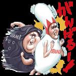 【限定スタンプ】がんばれ!ラウワンさん!第2弾 スタンプ(2015年02月02日まで)