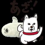 【限定スタンプ】白戸家お父さん ギャル語講座 スタンプ(2015年02月09日まで)