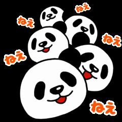 【動く限定スタンプ】動く♪パン田一郎 スタンプ(2015年02月16日まで)