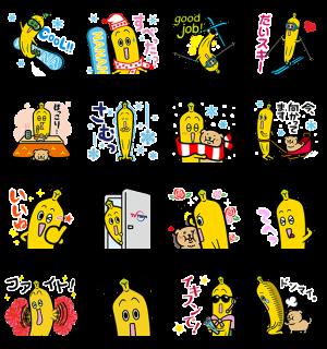 【隠しスタンプ】ナナナ スタンプ(2015年04月01日まで)