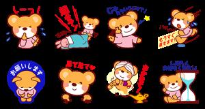 【隠しスタンプ】ガンバレ!たまくまちゃん 第2弾 スタンプ(2015年03月19日まで)