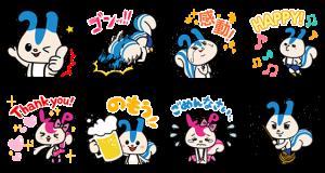 【限定スタンプ】レオパリスくんとパリミちゃん スタンプ(2015年02月23日まで)