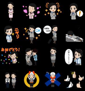 【動く限定スタンプ】ANAスタンプ第4弾! スタンプ(2015年02月23日まで)